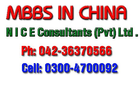 MBBS in China for Pakistani Students