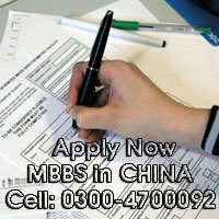 MBBS Admission in China 2014- 2015