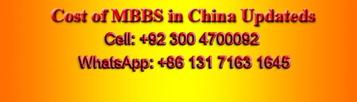 cost-of-mbbs-in-china-2014-2015