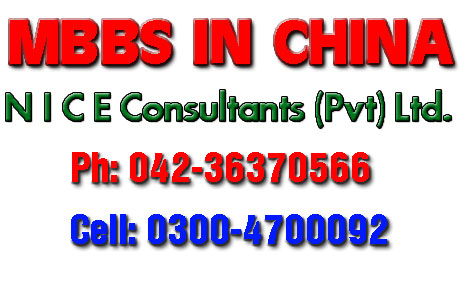 MBBS IN CHINA FEES