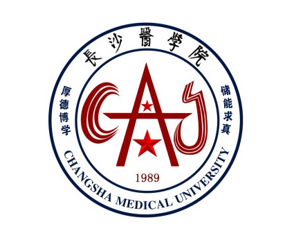 MBBS syllabus curriculum for Changsha Medical University