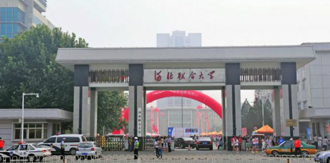 Hebei-United-University