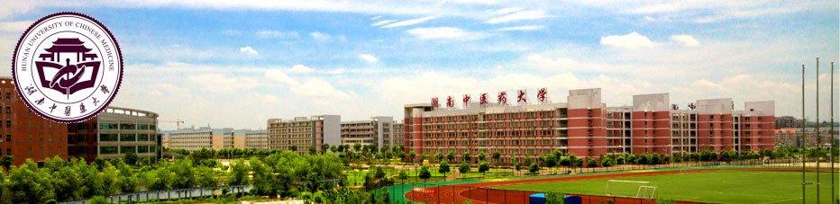 Hunan Chinese Medicine - HUTCM
