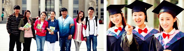 He_University_China