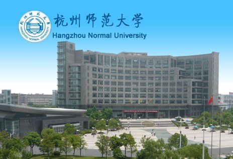 hangzhou-normal-university-china