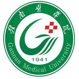 gannan-medical-university