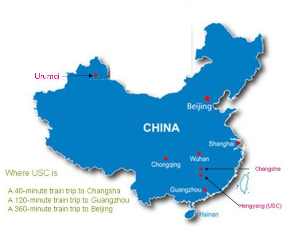 university of south China location