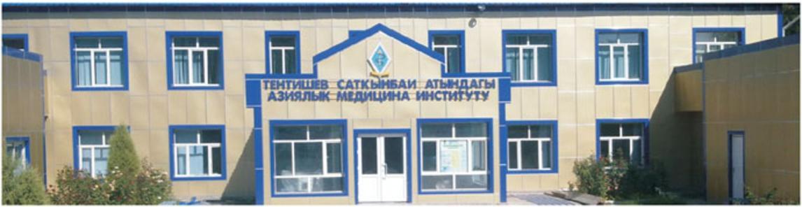 asian medical institute