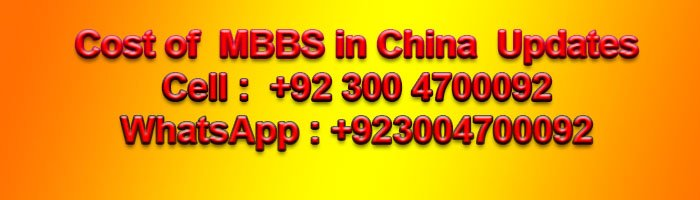 MBBS In China Fees, Cost Of Studying MBBS China, Low Cost |