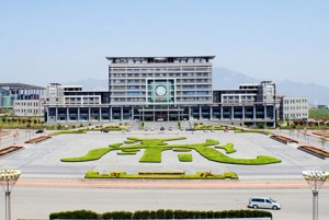 Guilin Medical University